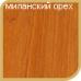 Межкомнатная дверь Прима-Порта Модерн-3